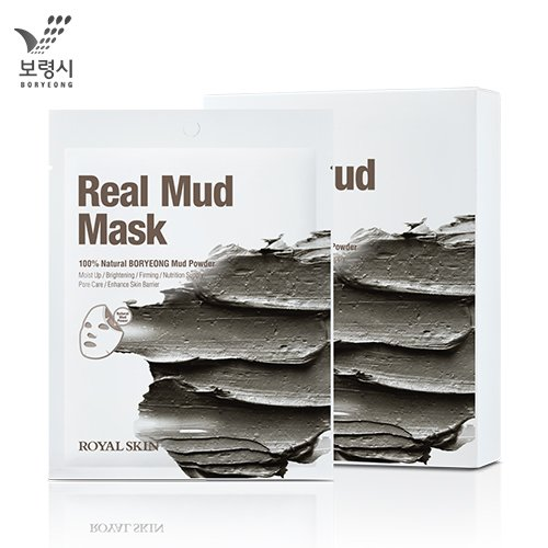 Amazon – Boryeong Mud Mask